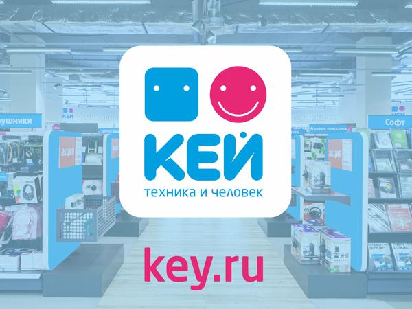 «КЕЙ» и ФК «Зенит» подвели итоги совместного конкурса #Keystat