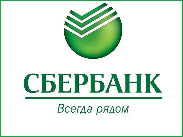 Сбербанк наращивает объем инвестиций в проекты предприятий Санкт-Петербурга