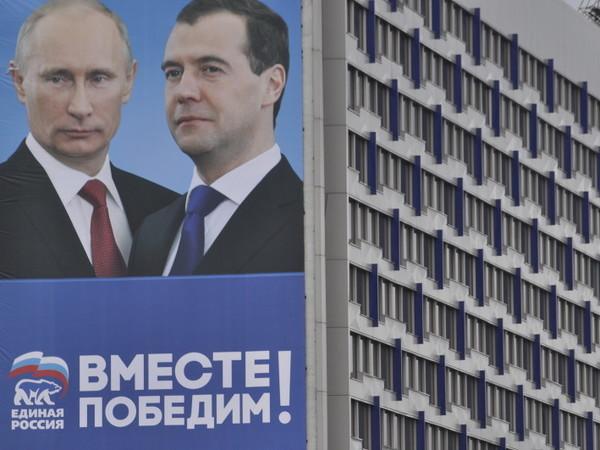 Станислав Белковский и Леонид Радзиховский о результатах выборов