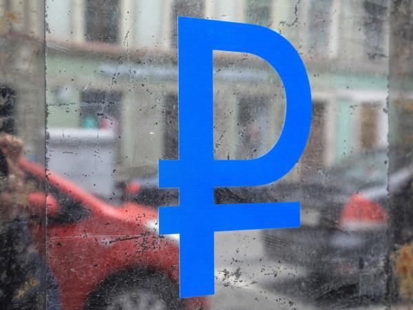 Водитель Петербурга Live 2.0. Как оштрафовать за неоплату парковки?
