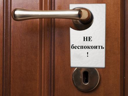 Гостиницы Петербурга готовят максимальный ценник к мундиалю