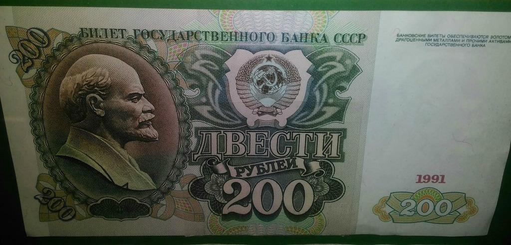 Новые купюры: привет из 90-х (Иллюстрация 4 из 6) (Фото: conros.ru)