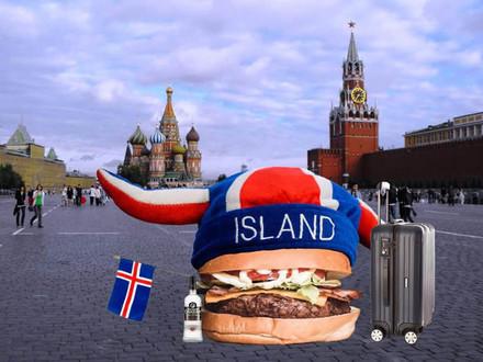 Как Исландия собирается в Россию