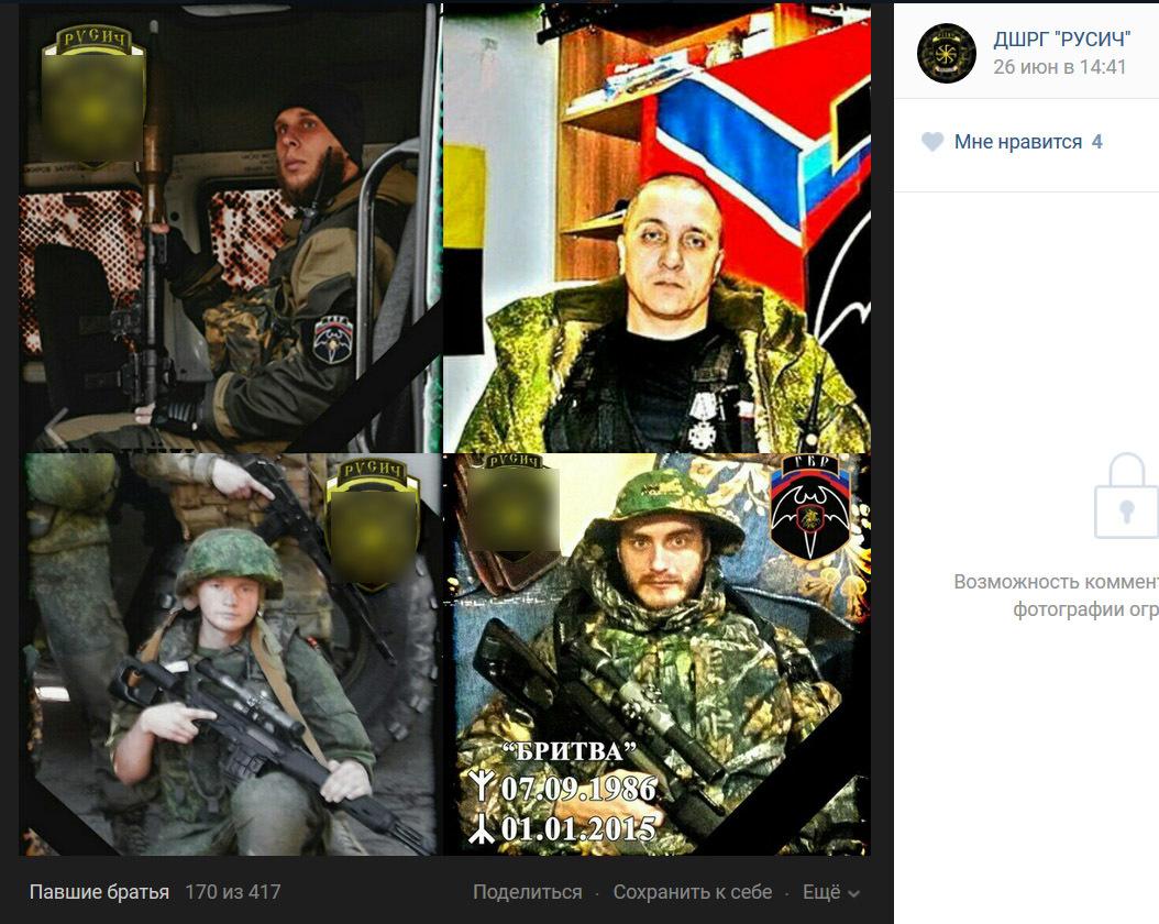 Порно в рус армии — img 11