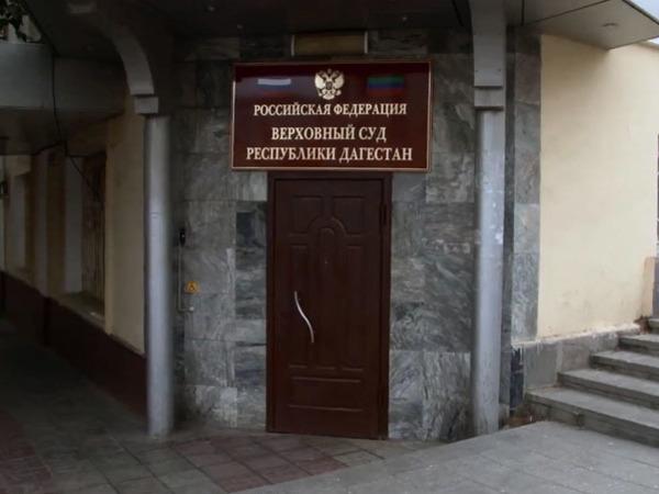 Вынуть бизнесмена из дагестанского плена