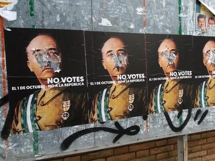 Они проголосовали