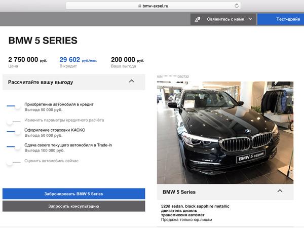 В «Аксель групп» представили инновационный виджет для поиска авто: WiCars