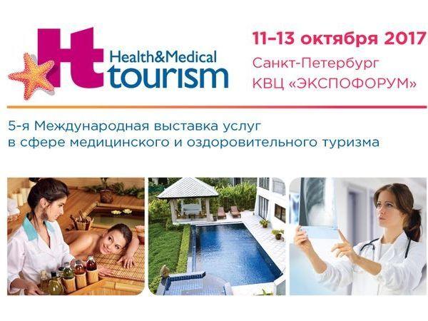 11 октября открывается выставка Health&Medical Tourism