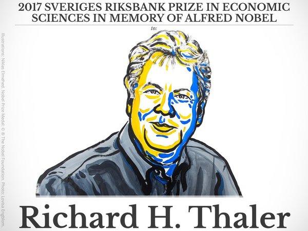 Нобелевка по экономике: предложение ограничено