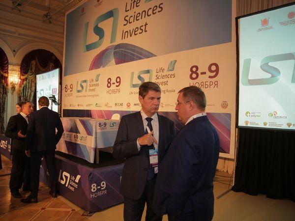 В Петербурге состоялся форум Life Sciences Invest. Partnering Russia