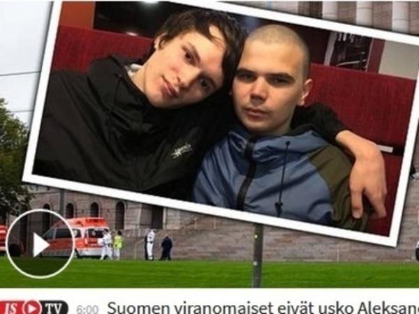 Финское братство геев-самураев
