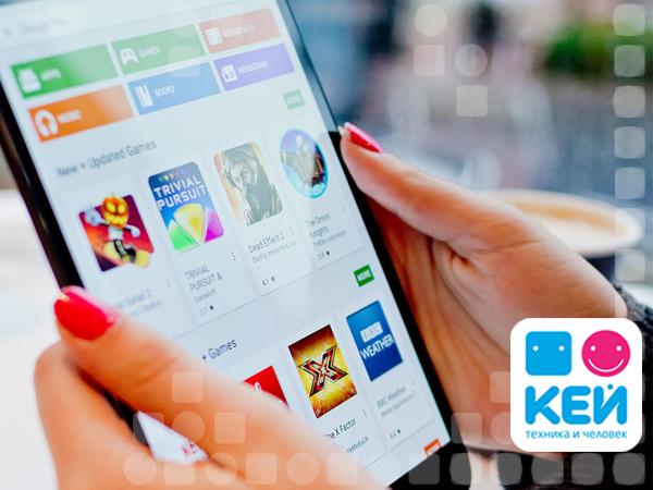 Как правильно выбрать планшет: советы от специалистов КЕЙ