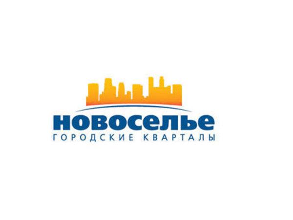 Справка о компании УК «Новоселье»