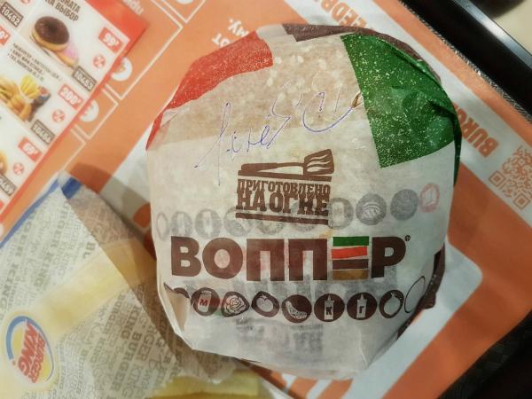 """Пресс-служба """"Бургер Кинг"""" в России"""