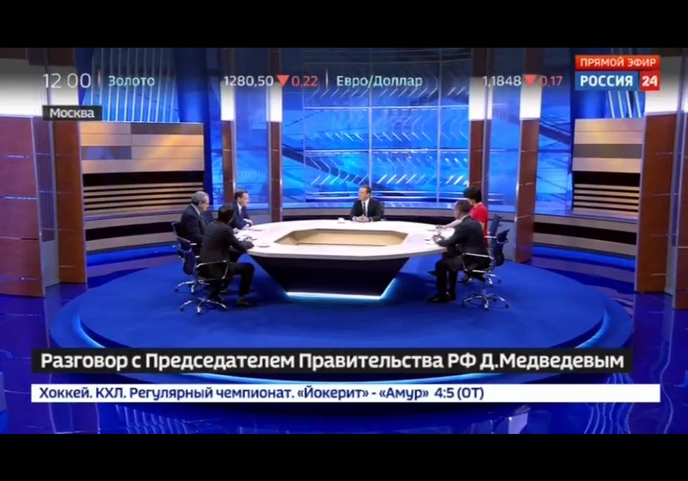Разговор с Дмитрием Медведевым (Иллюстрация 1 из 5) (Фото: кадр трансляции/Россия 24)