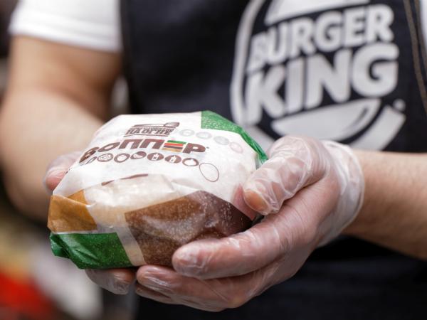 Лиляна Виноградова/Burger King