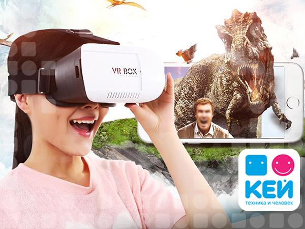 Как выбрать VR-очки и какой смартфон к ним подойдет: советы экспертов КЕЙ