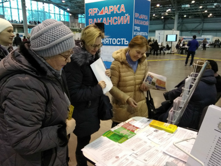 В Петербурге продолжает снижаться безработица