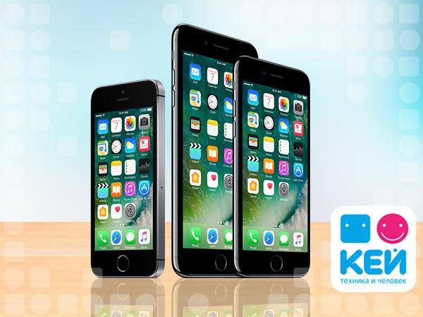 Специалисты КЕЙ сравнивают разные поколения iPhone
