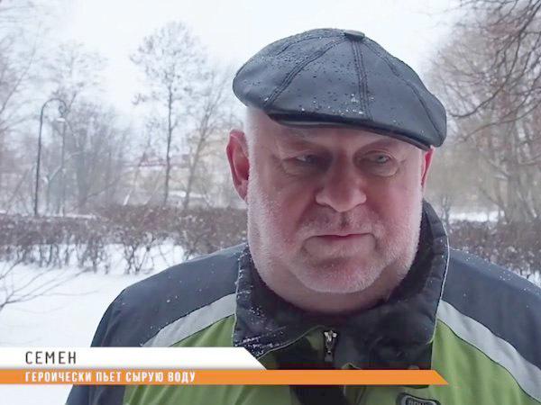 Опрос: Какую воду пьют петербуржцы?