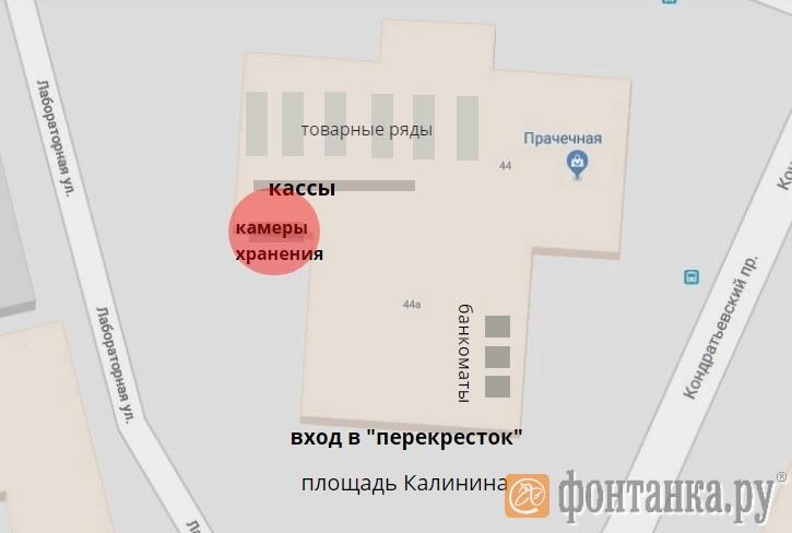 Схема расположения объектов в «Перекрестке» на Кандратьевском