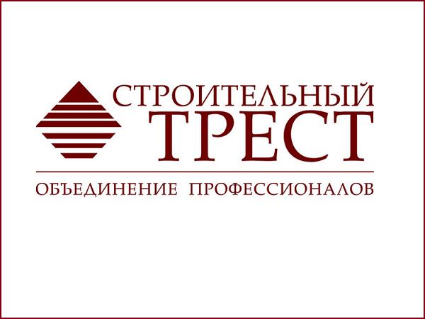 """Ход строительных работ на объектах """"Строительного треста"""""""