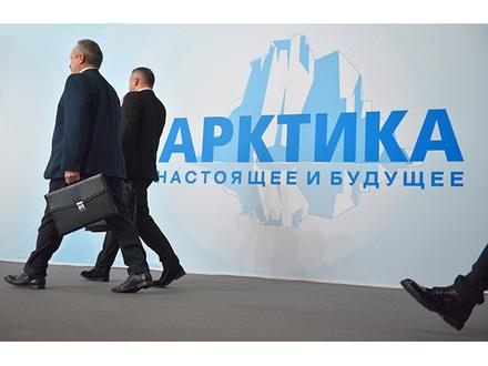 За Арктику в Петербурге ответит ракетчик или чекист