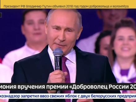 Волонтёры почти уговорили Путина на новое президентство