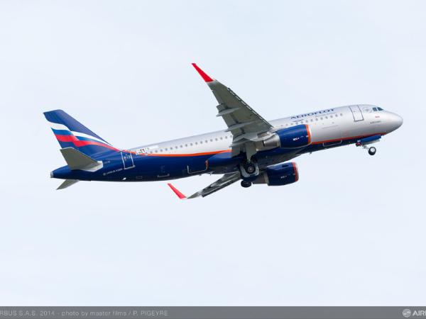 Аэрофлот компенсирует задержку вылета пассажирам семи рейсов
