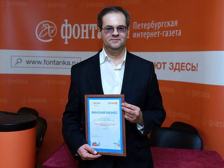 «Фонтанка» назвала самые влиятельные финские компании в России