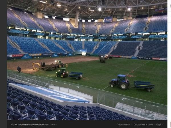 После визита полицейских собак на «Санкт-Петербург арене» убирают газон