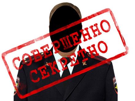 Совершенно секретный подполковник Федосов