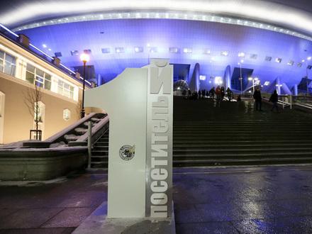 Знакомьтесь - «Санкт-Петербург-арена»