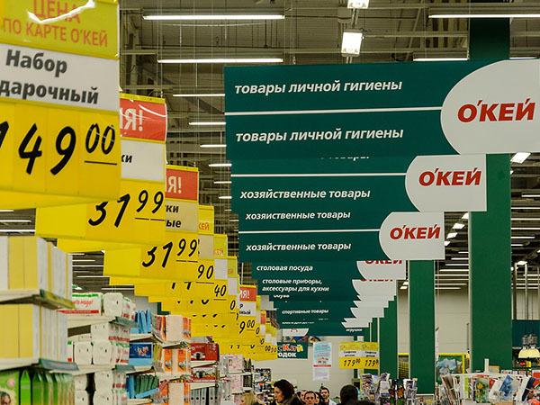 Как вернуть покупателя в супермаркет