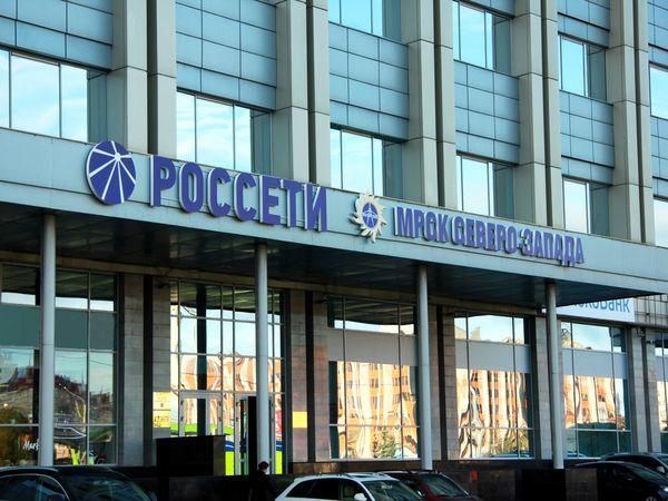 Чистая прибыль МРСК Северо-Запада за 2016 год составила 457 млн рублей