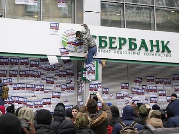 Как санкции Украины повлияют на российские банки