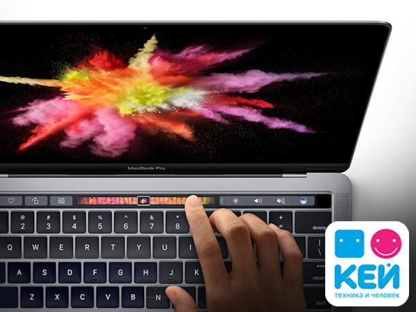КЕЙ рассказал об особенностях панели Touch Bar в новых MacBook Pro