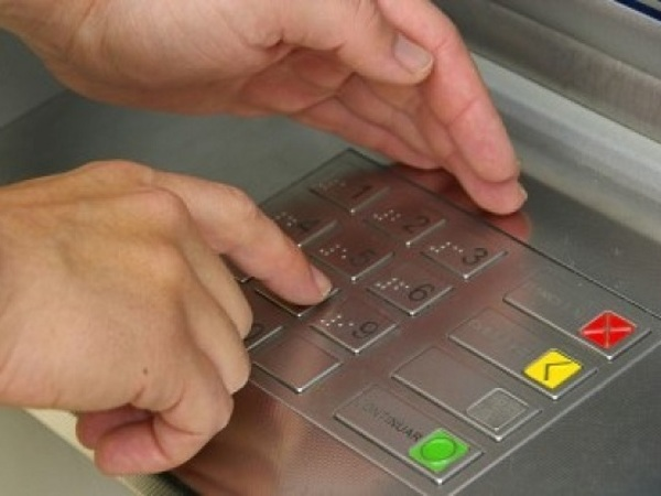 Щедрый вирус: Почему банкоматы выдают деньги при вводе спецкода?