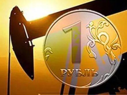 Попадет ли рубль в нефтяную ловушку