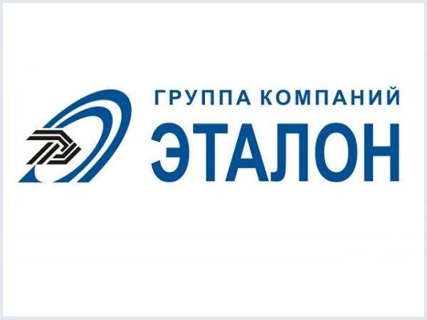 ГК «Эталон» начинает продажи в новом проекте в Санкт-Петербурге