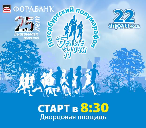 www.forabank.ru