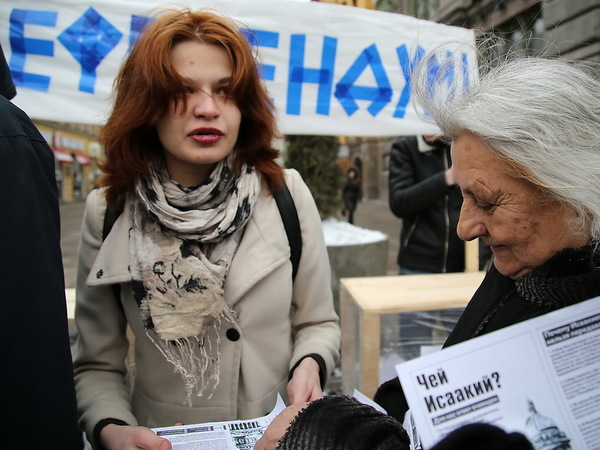 Референдум поИсаакию впарламенте Петербурга обсудят 21апреля