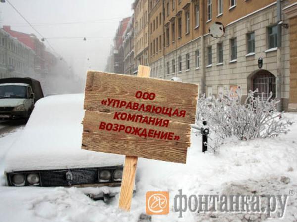 На квартиру Путина покусилось древнее зло