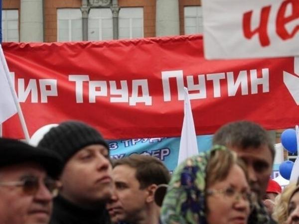 Первомайское шествие стартовало вПетербурге