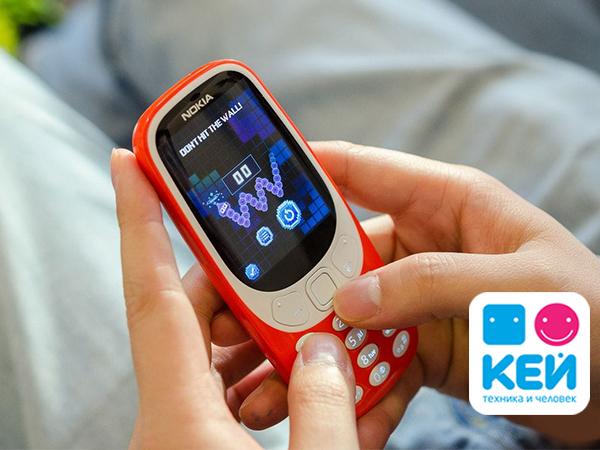 Эксперты КЕЙ прокомментировали возвращение Nokia 3310 и других ретро-гаджетов
