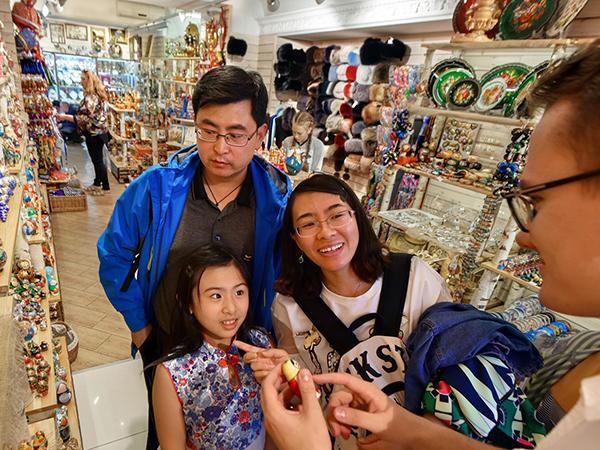 Триада китайского туризма