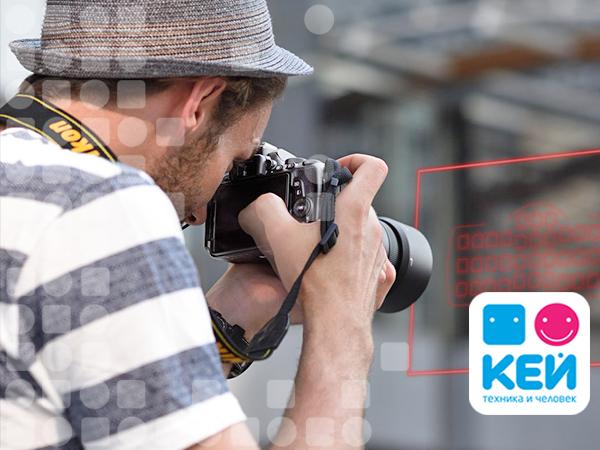 Специалисты КЕЙ сравнили новые фотокамеры Nikon
