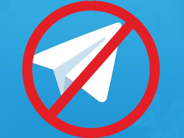 Пришла ли Дурову Telegramа