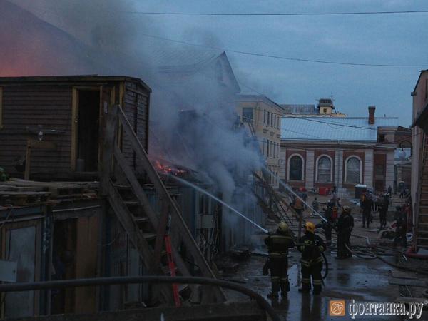 В центре Петербурга пожар