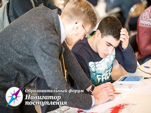 Будущим 11-классникам помогут определиться с профессией и вузами